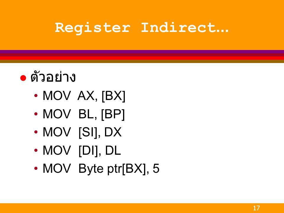 Register Indirect... ตัวอย่าง MOV AX, [BX] MOV BL, [BP] MOV [SI], DX